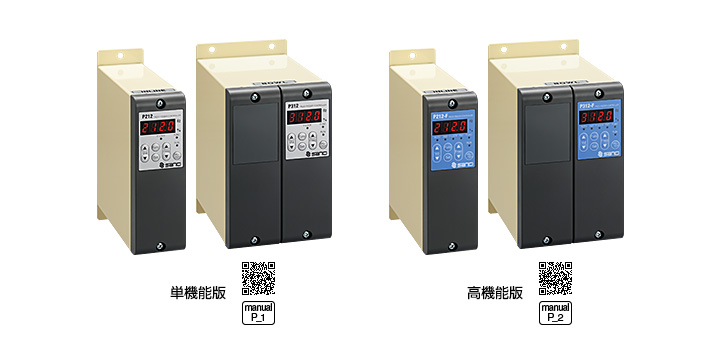 压电控制器